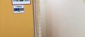 アクロスプラザ与次郎(1F)の授乳室・オムツ替え台情報