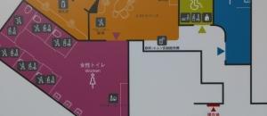 グランベリーパーク(1F)の授乳室・オムツ替え台情報