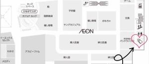 イオン日永店(2F)の授乳室・オムツ替え台情報