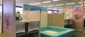 子育て世代包括支援センター ネウボラざまりん(2F)の授乳室・オムツ替え台情報