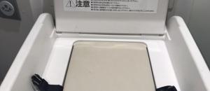田町駅構内 南改札口(2F 多目的トイレ)のオムツ替え台情報
