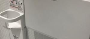 JR西日本宮島フェリー 桟橋事務室のオムツ替え台情報