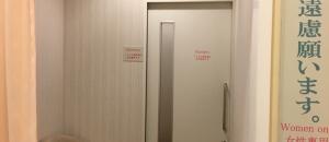 EXPASA足柄 上り(1F)の授乳室・オムツ替え台情報