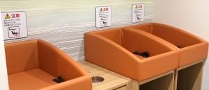 イオンモール堺鉄炮町(2F)の授乳室・オムツ替え台情報