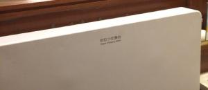 ガスト本厚木駅前店(1F)のオムツ替え台情報