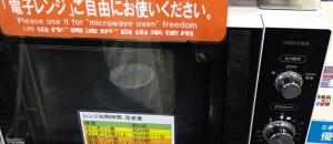 桂川PA (上り)(1F)の授乳室・オムツ替え台情報