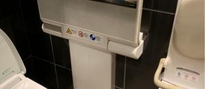 マクドナルド西武新宿駅前店(2F)のオムツ替え台情報