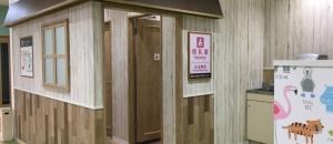マルイファミリー志木(6F)の授乳室・オムツ替え台情報