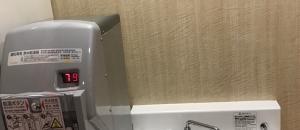 上野マルイ(B2F)の授乳室・オムツ替え台情報