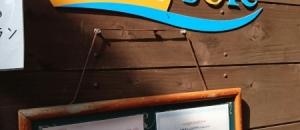 イル ソーレ ガオ(1F)の授乳室・オムツ替え台情報