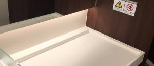 タカノフルーツパーラー(5F)のオムツ替え台情報