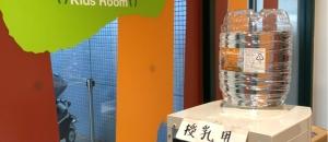 川崎競馬場の授乳室・オムツ替え台情報