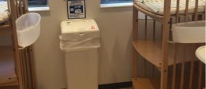 海老名市立中央図書館(4F)の授乳室・オムツ替え台情報