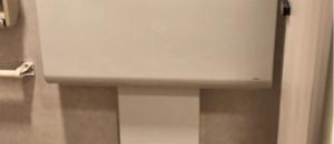 ジョナサン 本厚木店のオムツ替え台情報