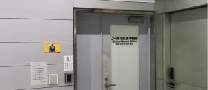 新大阪駅 JR東海駅長事務室(3F)の授乳室情報