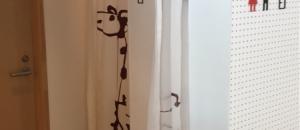 みんなの森 ぎふメディアコスモス(2F)の授乳室・オムツ替え台情報