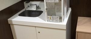 京葉線コンコース(B3)の授乳室・オムツ替え台情報