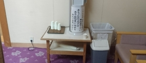 明治神宮 神楽殿(B1)の授乳室・オムツ替え台情報