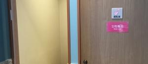 EXPASA談合坂(下り線)の授乳室・オムツ替え台情報