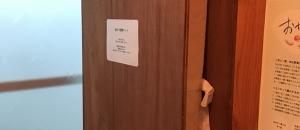 TAYORI(1F)のオムツ替え台情報