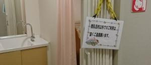 中野サンプラザ(1F )の授乳室・オムツ替え台情報