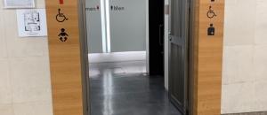 Zest Shopping Mall basement(B1)のオムツ替え台情報