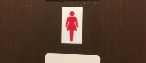 かはふね屋珈琲店 三条本店(2F)のオムツ替え台情報
