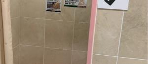 株式会社有隣堂 ヨドバシAKIBA店(7F)の授乳室・オムツ替え台情報