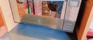 フレスタ広店のオムツ替え台情報