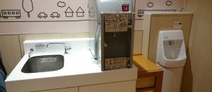 JR東海 品川駅(改札内)(中央改札内コンコース)の授乳室・オムツ替え台情報
