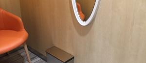 小田急電鉄 新宿駅 西口改札構内(B1)の授乳室・オムツ替え台情報