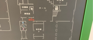 呉市役所 斎場(1F)のオムツ替え台情報