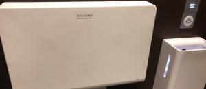 上智大学4号館(1F)のオムツ替え台情報