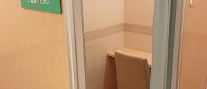 オレンジプラザ(2F)の授乳室・オムツ替え台情報