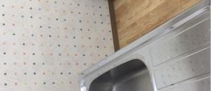 ロイヤルホームセンター生駒店の授乳室・オムツ替え台情報
