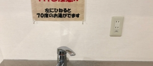 ココだけモール 広島マリーナホップの授乳室・オムツ替え台情報