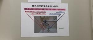 明治神宮野球場(内野:1塁側4番入口付近)の授乳室・オムツ替え台情報