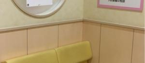 アリオ橋本(2F レストラン街の横)の授乳室・オムツ替え台情報