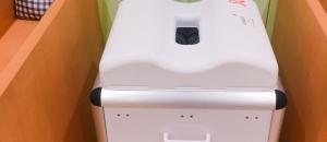 ゆめタウン高松東館(2F)の授乳室・オムツ替え台情報
