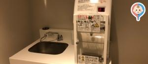 宮島松大汽船 宮島口フェリー乗場(1F)の授乳室・オムツ替え台情報