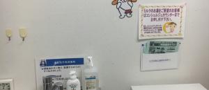養老SA 上り(1F)の授乳室・オムツ替え台情報