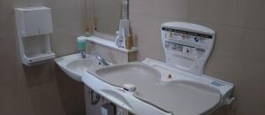 ウエルシア 益子町役場前店(多目的トイレ)のオムツ替え台情報