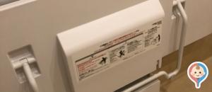 DCMカーマ 二川店のオムツ替え台情報