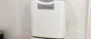 イトーヨーカドー 食品館中野店(B1)のオムツ替え台情報