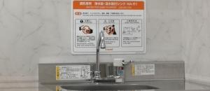 スーパーマーケットバロー 本巣文殊店(1F)の授乳室・オムツ替え台情報