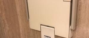 ハイアットリージェンシー東京(1F)のオムツ替え台情報
