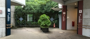 横須賀PA 上りのオムツ替え台情報