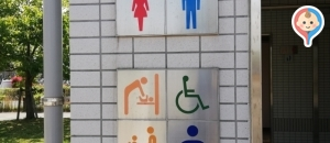 公園公衆トイレのオムツ替え台情報