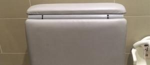 銀座三越 地下4F駐車場 多目的トイレ(地下4F)のオムツ替え台情報