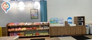 ピュアハートキッズランド イオンモール大垣(2F)の授乳室・オムツ替え台情報